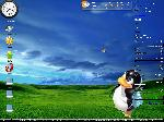 http://up.programosy.pl/foto/23092007_min.jpg